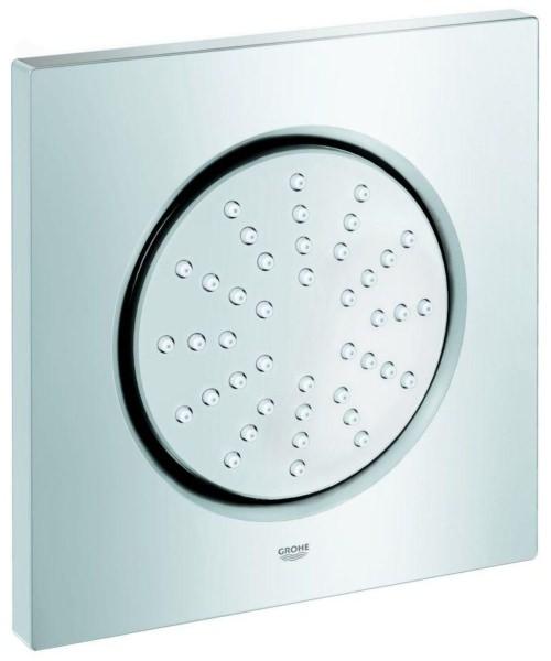 Grohe Rainshower F-Series 1 Spray Side Shower