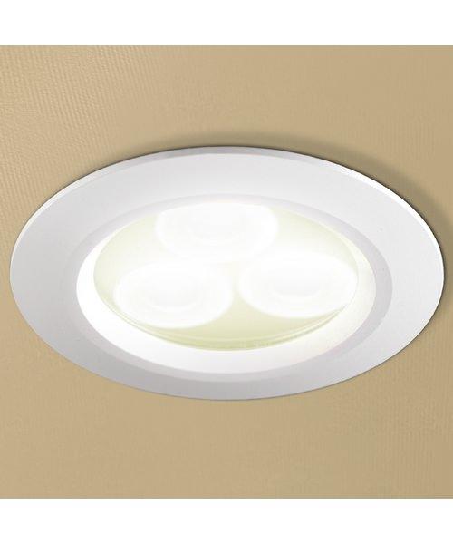 HiB Warm White LED Showerlight - White