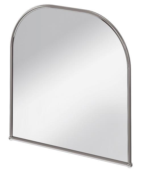 Burlington Curved Mirror 700 x 700mm