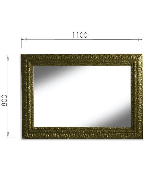 Technical drawing 10330 / XLU0042000